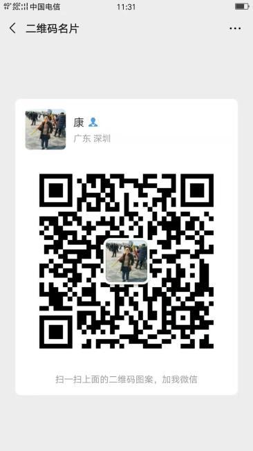 广州拉高低压电缆绝不坐地起价