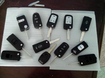 下花园配汽车芯片钥匙
