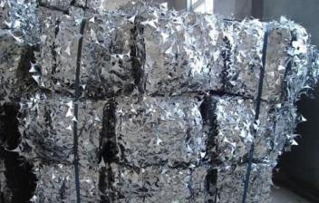 绍兴废铝上门回收拉货