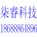广州柒睿信息科技有限公司