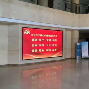 张家港专业LED全彩显示屏维修安装服务