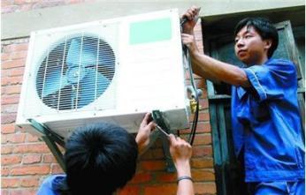 长安空调维修快速上门