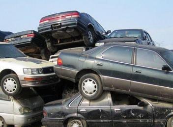 报废车政策