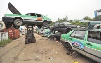 报废车拆解工艺流程