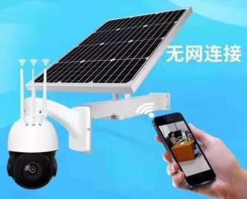 茂名4G太阳能远程监控报警远程监控安装