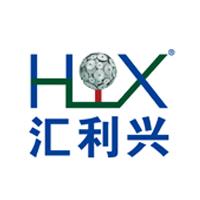 重慶匯利興工業自動化設備有限公司