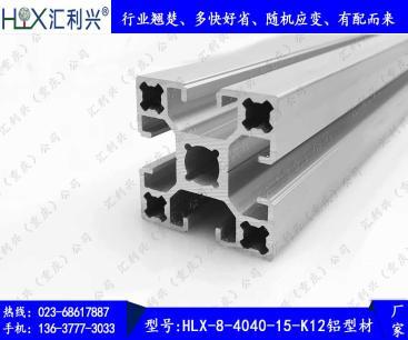 云南工业铝型材规格40系列型材配件滚筒输送机