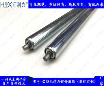 四川工业铝型材价格无动力镀锌滚筒包胶定制图纸