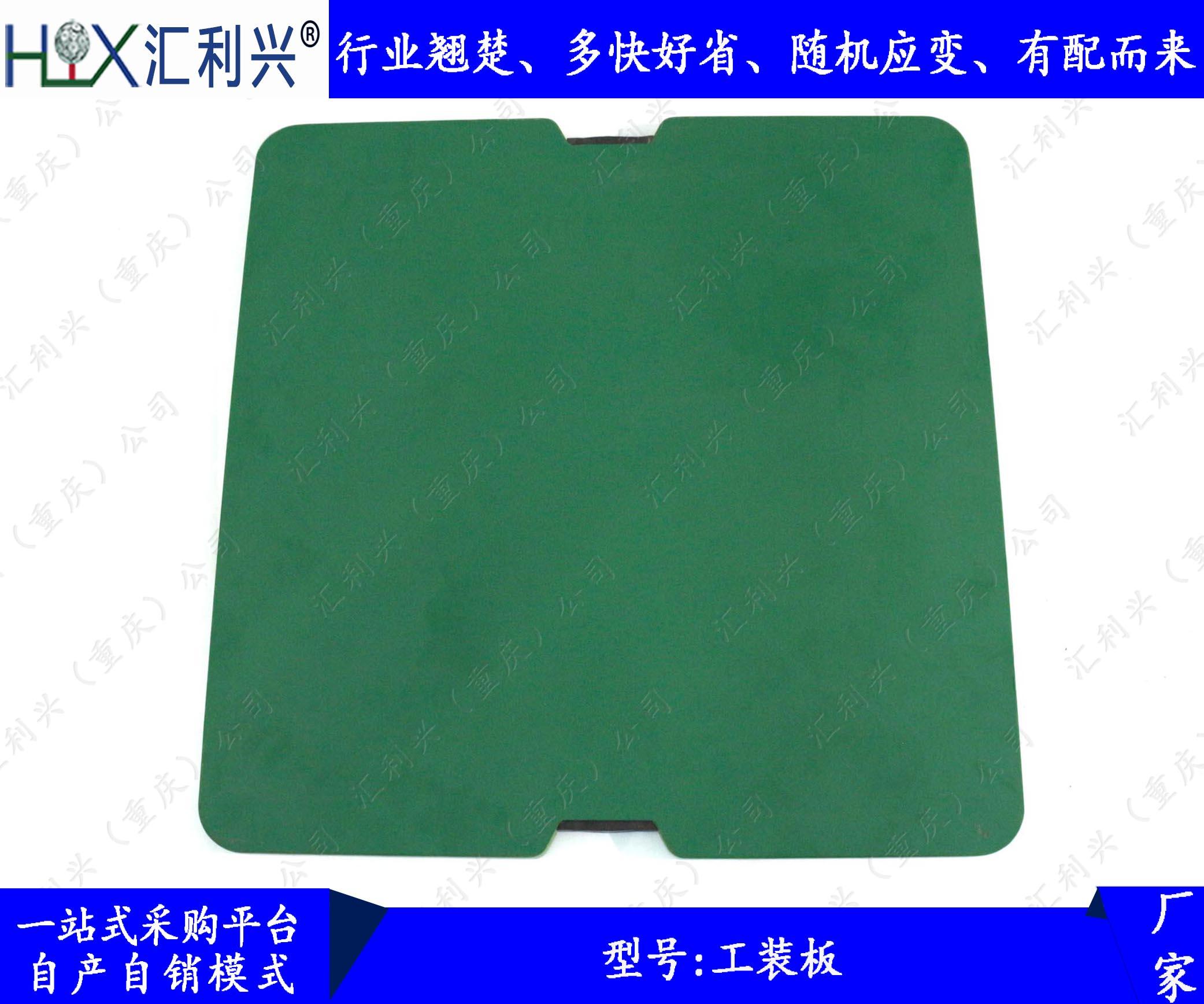 生产线皮带线防静电胶皮组装线导轨工业铝型材