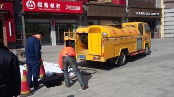 湘乡下水道疏通方法