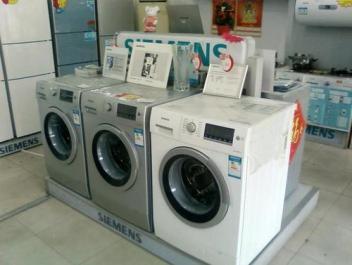 宁波西门子洗衣机售后洗涤方式