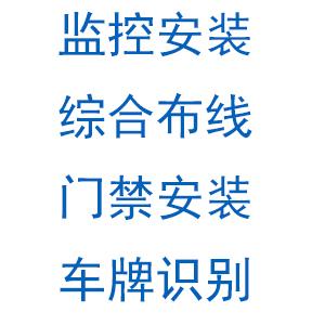 慈溪市顺安网络科技有限公司