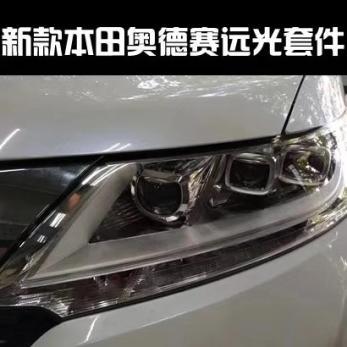 柳州汽车车灯升级专业改装