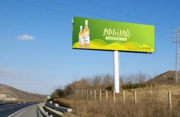西安广告设计制作找我们