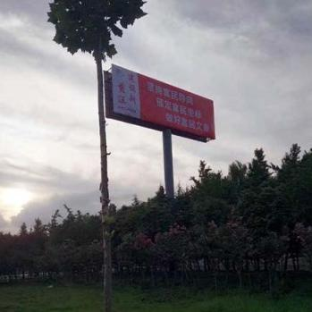 宁波楼顶广告牌制作