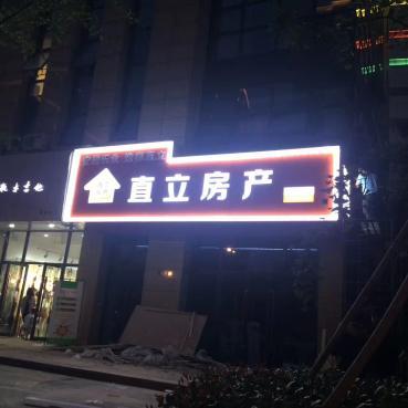 宁波广告牌制作产品应用范围广