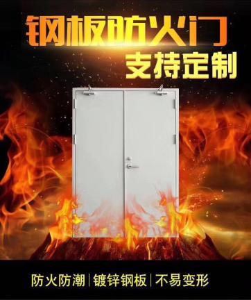 防火门安装需要注意什么