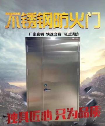 深圳宝安防火门厂家种类