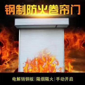 深圳宝安防火门安装有密闭性的要求