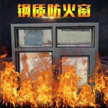 防火门材质分类