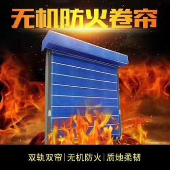 深圳宝安防火门安装是什么