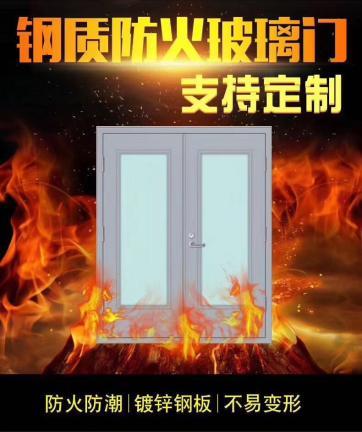 建筑防火门有哪些