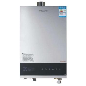 电热水器和燃气热水器哪一个更省钱?