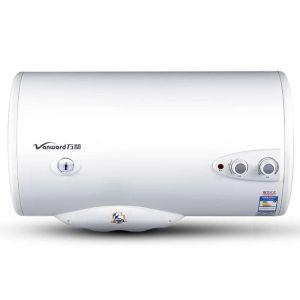 万和燃气热水器出水温度过热怎么办?