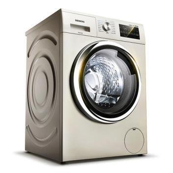 柳州西门子洗衣机售后服务电话是什么