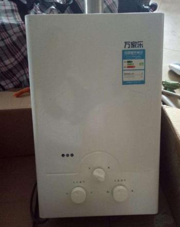 柳州万家乐热水器售后维修服务