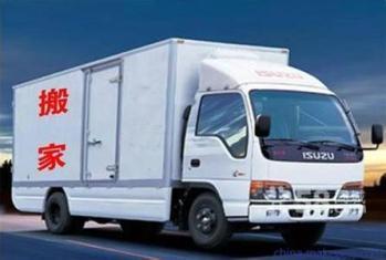 抚松搬家搬运服务流程