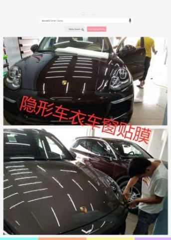 汽车改色贴膜有哪些种类|荆州汽车贴膜