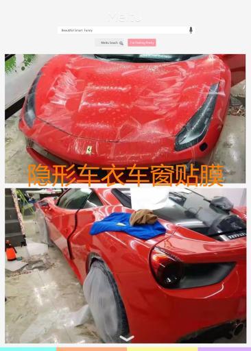 荆州车仆極派汽车贴膜、汽车改色贴膜优点