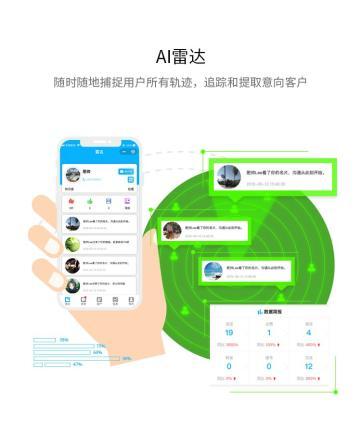 柳州智能小程序开发设计