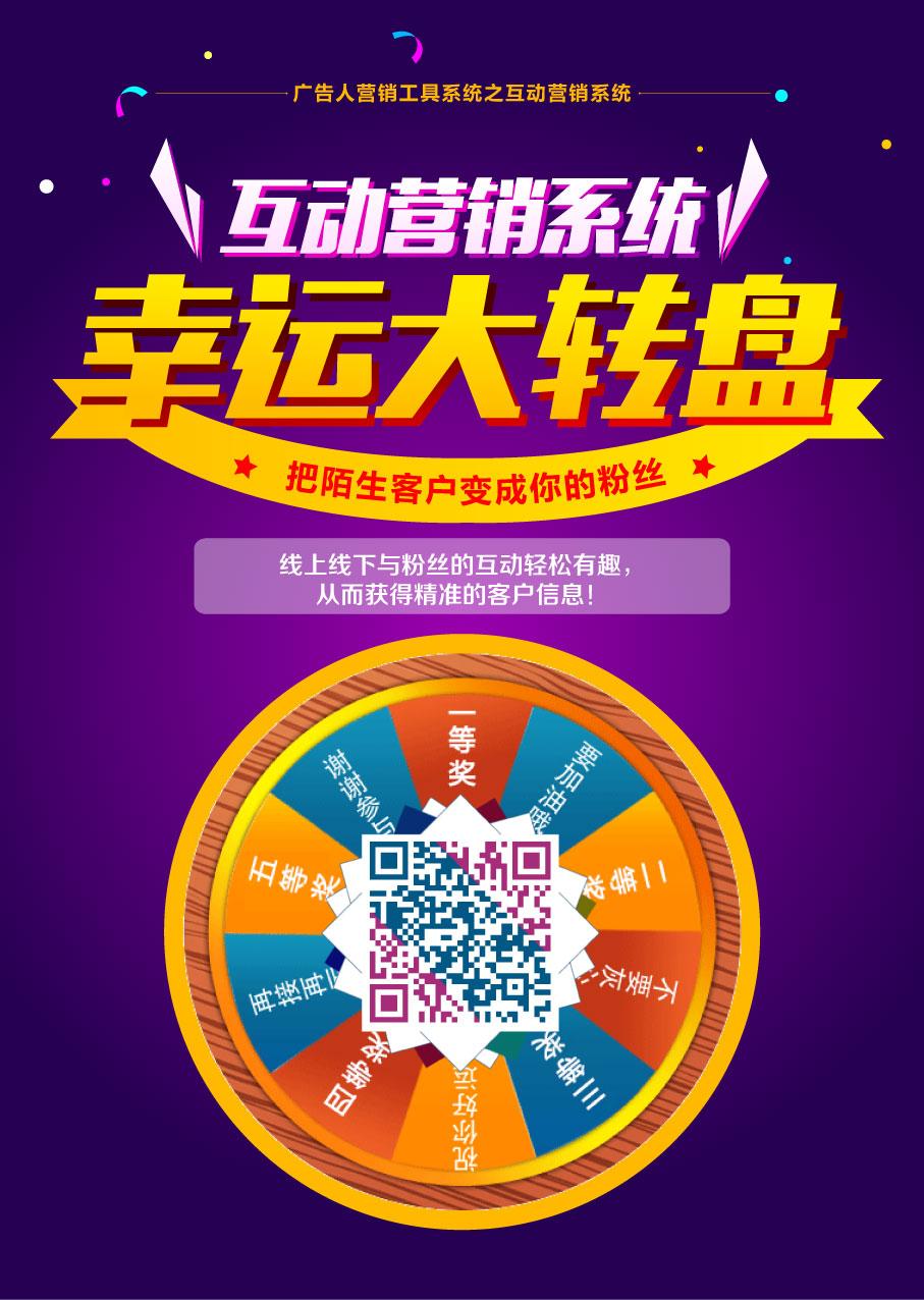 柳州各种小程序开发运营思路