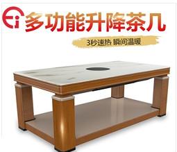 贵阳富炬电暖炉售后服务桌子不通电