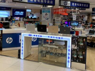 都江堰品牌电脑组装维修