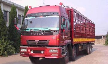 重庆物流货物运输长途路线