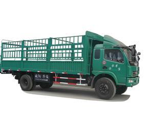 重庆物流货物运输公司