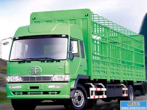 重庆物流货物运输服务