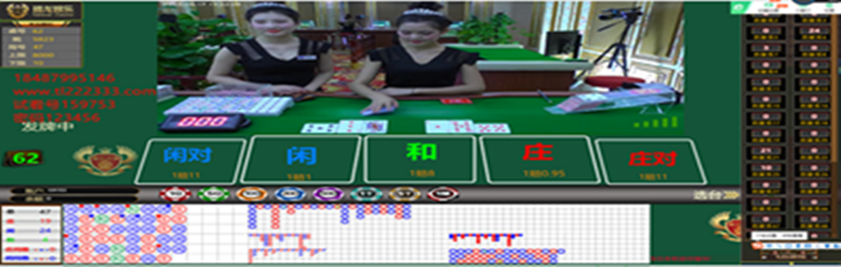 深圳市騰訊系統計算機有限公司