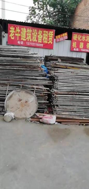 西安各种马路切割机工作原理