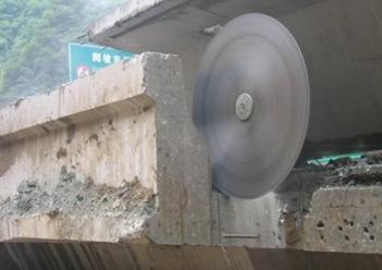 重庆混凝土切割支撑梁施工流程