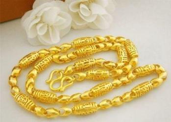 中山黄金回收多少钱一克,黄金价格