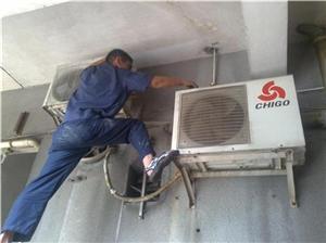 薛城志高、海信空调售后维修请专业人士上门