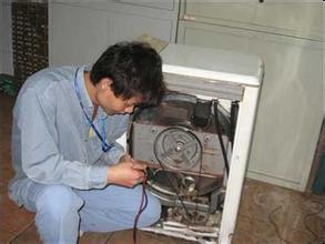洗衣机维修找我们