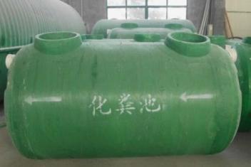 海南玻璃钢化粪池具有哪些特性