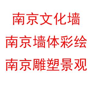 南京松石文化传媒有限公司