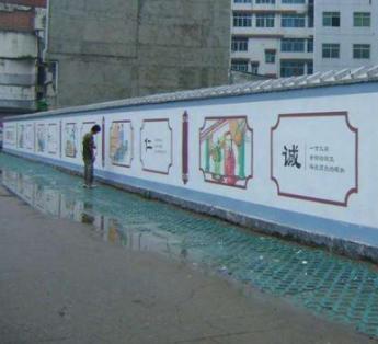 南京墙体彩绘画设计与施工