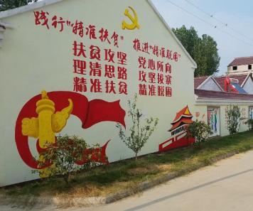 南京文化墙画政府工程文化墙